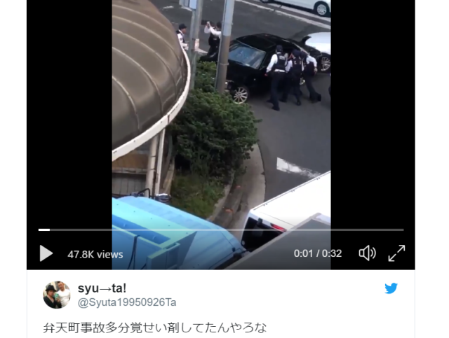 Japanese cop smashes through window to arrest apparently high-on-meth driver in Osaka【Videos】