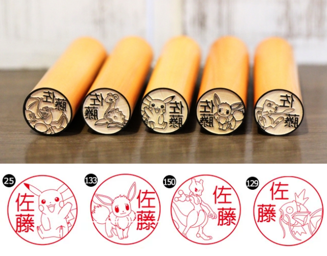 Pikachu can now be part of your legal signature in Japan thanks to awesome Pokémon personal seals