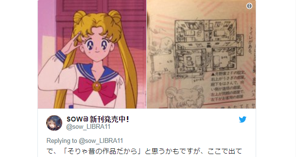 Author breaks down economics of anime, tells us exactly what Sailor Moon's house is worth
