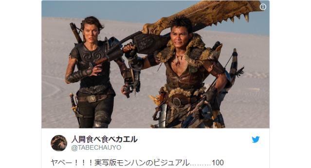"""Japan reacts to latest Monster Hunter movie promo images: """"Why is Alice from Resident Evil here?"""""""