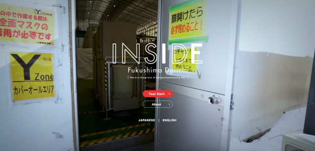Take a tour of the Fukushima Daiichi Nuclear Power Plant seven years after the disaster 【Video】