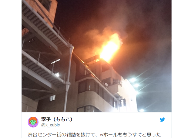 Seven arrests, restaurant fire occur during Tokyo's Halloween night Shibuya street party