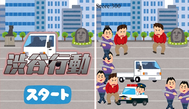 Shibuya Behavior game goes behind the wheel of a revenge-bent compact truck on Japanese Halloween