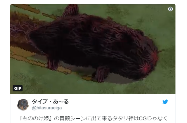 This famous Princess Mononoke scene took almost two years to draw by hand!?【Video】