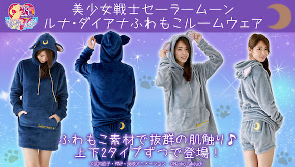 What's cute and cozy and soft to wear? The new Sailor Moon Luna and Diana loungewear