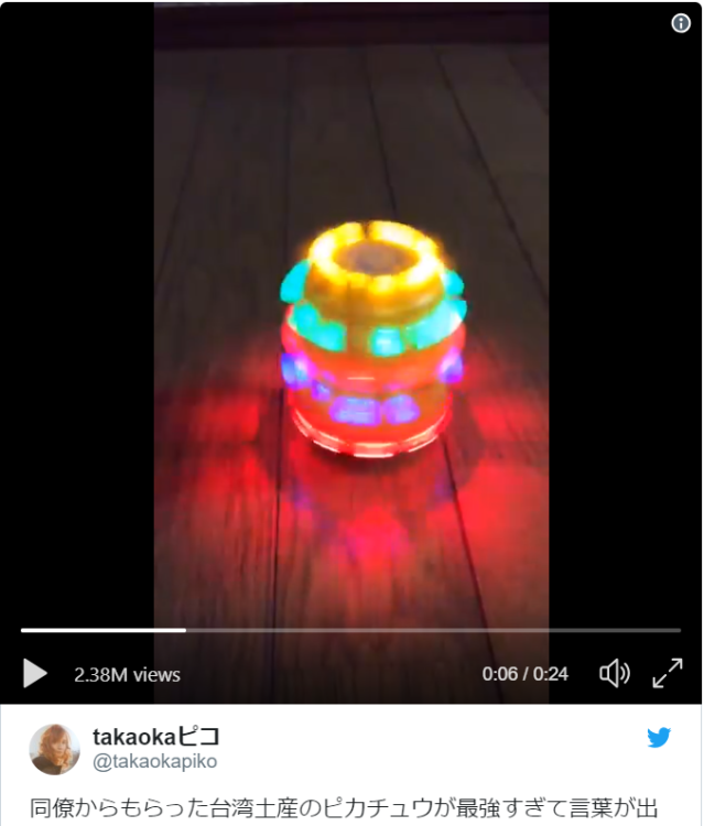 Spinning Pikachu toy from Taiwan lights up in a dizzying tornado of madness