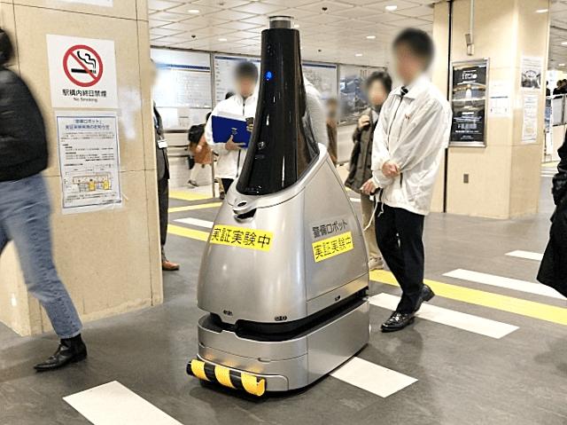 Autonomous AI security robot spotted patrolling Tokyo train station【Photos】