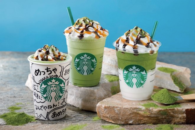 Starbucks celebrates 20 years in West Japan with Matcha Frappuccino and latte drinks in Osaka