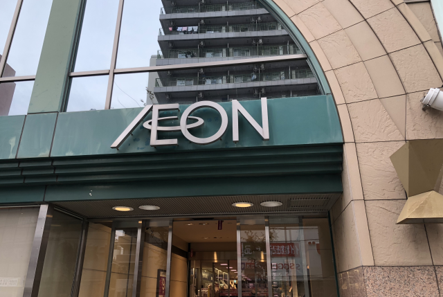Hokkaido man arrested for pretending to visit Aeon shopping centers 2.7 million times