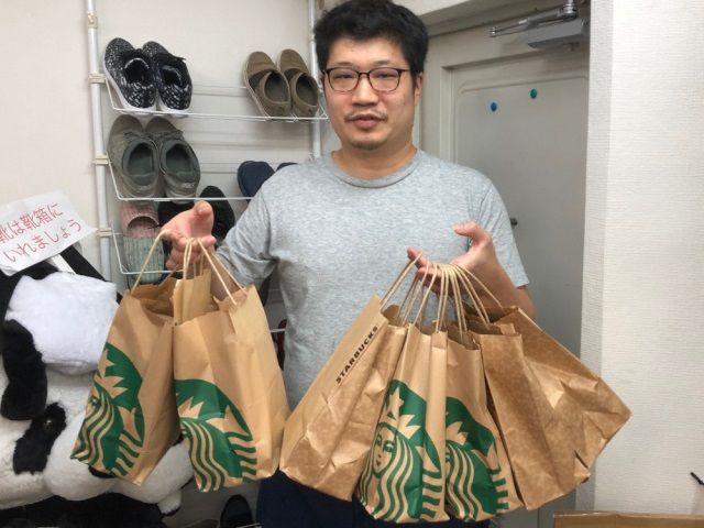 We get a ton of Starbucks goodies brought to our doorstep for a delivery cost of just 110 yen