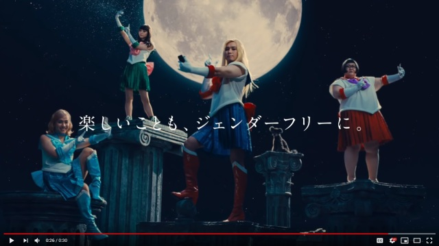 Monster Strike x Sailor Moon collaboration ad features handsome and beautiful Sailor Senshi
