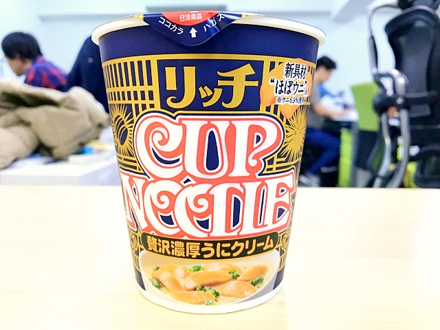 "We try ""almost sea urchin"" Cup Noodle, the latest chapter in instant ramen trickery【Taste test】"