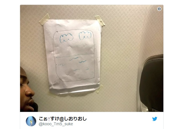 Passenger demands to have a window mid-flight, cabin attendant gives him what he asked for