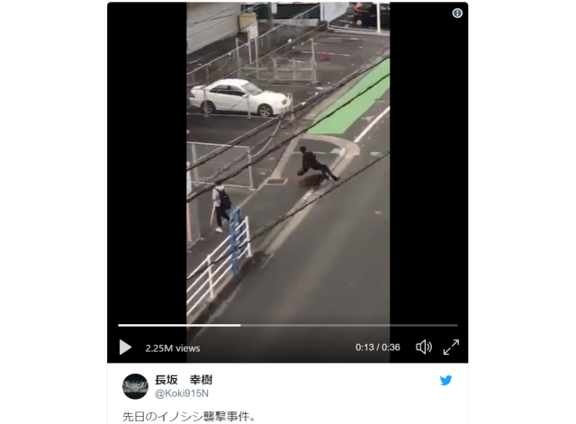 Think you had a rough commute? Japanese salaryman gets jumped by wild boar on way to work【Vid】