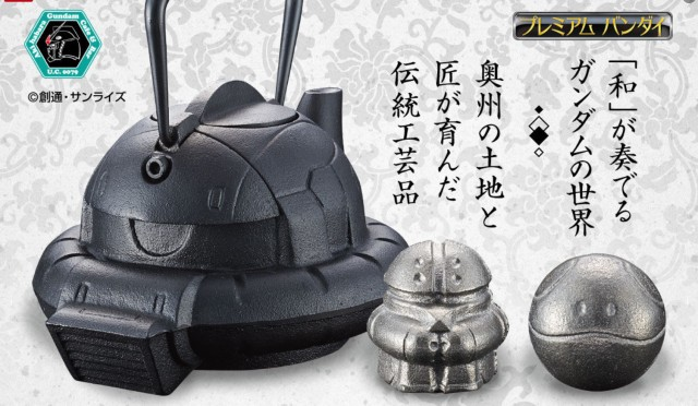 Drink your tea in style with the new Zaku mobile suit-shaped heavy iron teapot