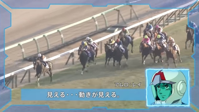 Annual Japanese horse racing event to start off with a bang by collaborating with… Gundam?!