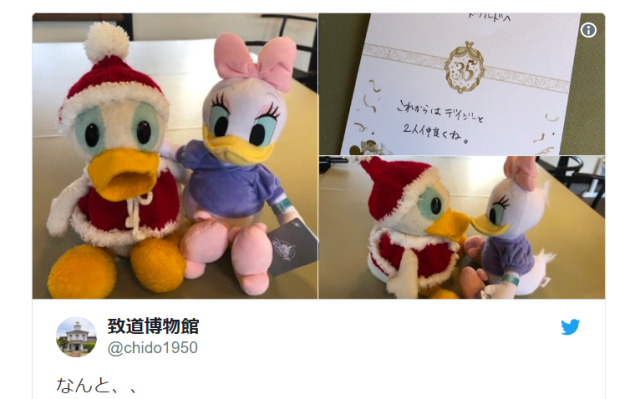 Japanese museum that's kept child's lost stuffed animal for 30 years gets adorable new resident