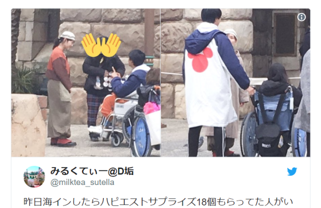 "Wheelchair fraudsters fake disabilities at Tokyo Disneyland, get called ""jerks"" online"