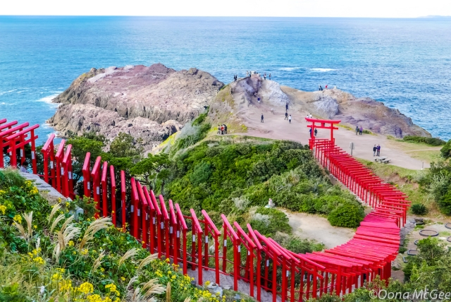 Japan travel: Best places to see, eat and stay at Nagato and Mine in Yamaguchi Prefecture