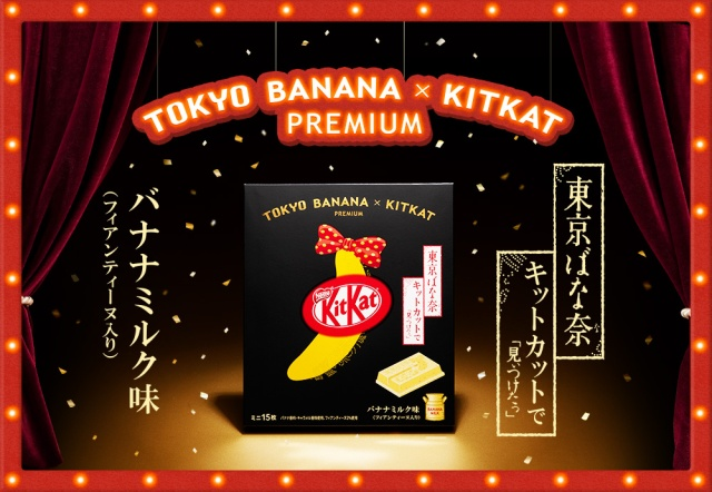 New Japanese Kit Kat features premium Tokyo Banana flavour…with crushed crepes
