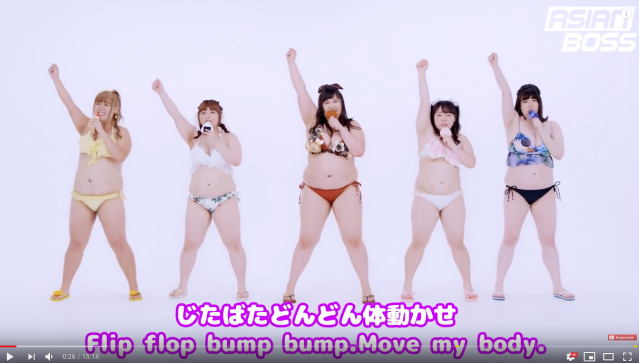 "Big Angel: ""Fat"" J-Pop idol group who fell from heaven after eating too much 【Video】"