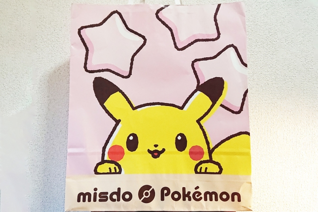 Pokémon characters Pikachu and Eevee star in 2019 Mister Donut fukubukuro New Year's lucky bag