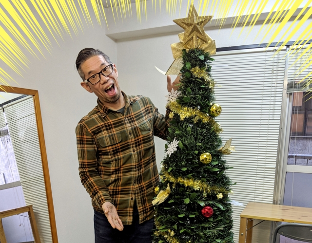 Mr Sato's Xmas Challenge: Assemble a Christmas tree in 30 seconds