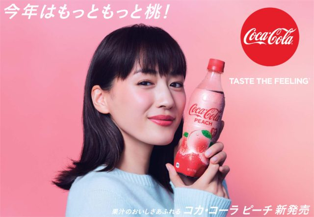 Coca-Cola Japan releases new Peach Coke for 2019