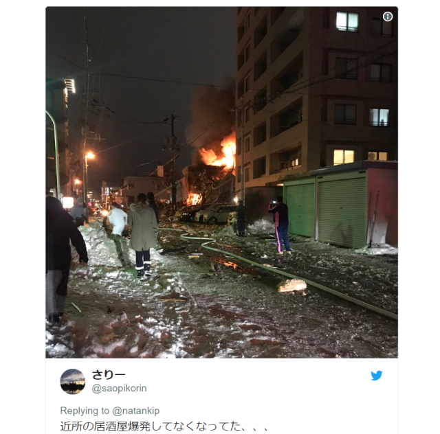 Explosion in Sapporo injures dozens following gas tank fire at real estate agency【Video, photos】