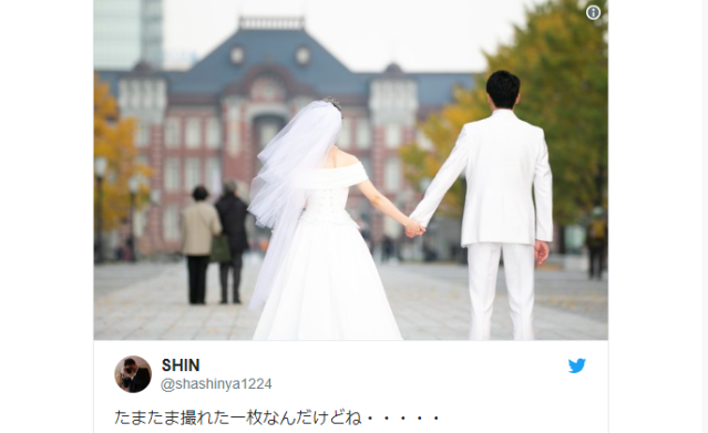 Twitter photographer captures Japanese newlyweds… and a glimpse of their possible future