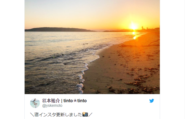 Happy New Year! Japan ranks top spots to view the first sunrise of 2019