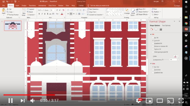 Incredible PowerPoint recreation of Tokyo Station features over 2,000 digital objects