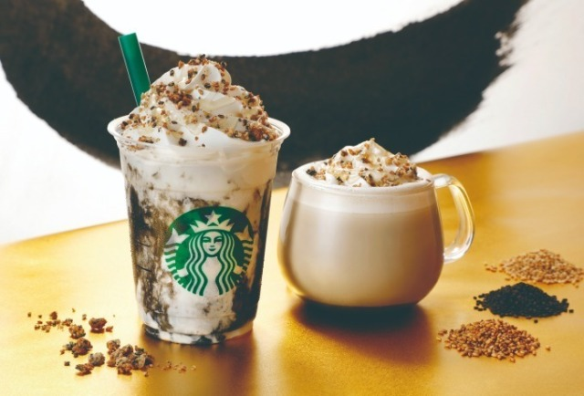 "Starbucks releases new ""Japan Wonder Project"" Goma Goma Goma Frappuccino and Latte for New Year"