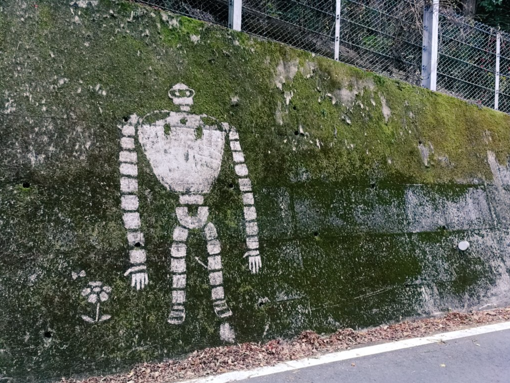 Ghibli Moss Art Discovered Along Mountain Road In Japan