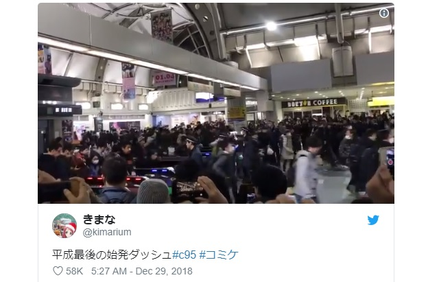 Recent opening dash of 2018 Winter Comiket the last in the Heisei era, new race tactic observed