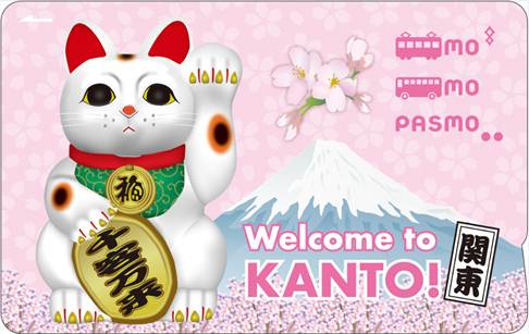 New Welcome to Kanto Pasmo IC Card is the most kawaii way to ride trains on a trip to Japan