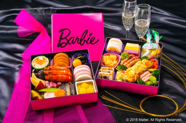 Celebrate the New Year with a special and limited edition Barbie bento box of New Year foods