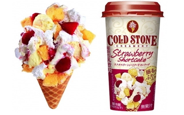 Strawberry shortcake treat from Cold Stone Creamery becomes a convenience store drink