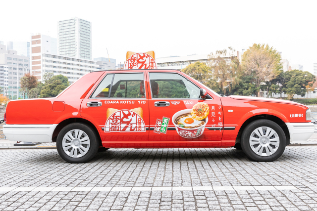 "Nissin collaborates with taxi app to introduce ""Donbei Cabs"", offers users free rides this month"