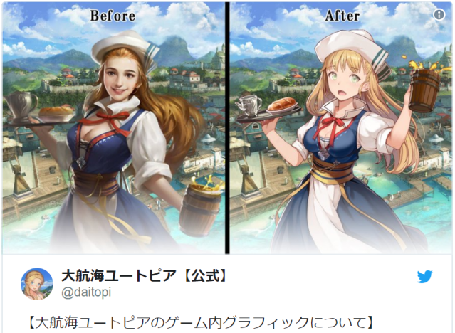 """Net users take issue with mobile phone game's graphics being """"moe-fied"""" for Japanese release"""