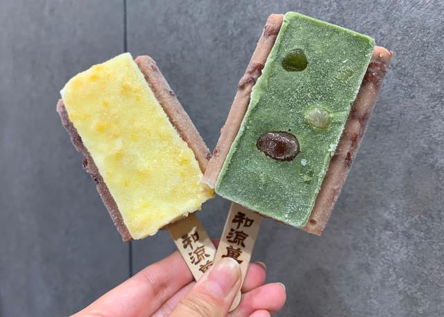 Kyoto has some exquisite Japanese-style frozen snacks based on the legendary Azuki Bar