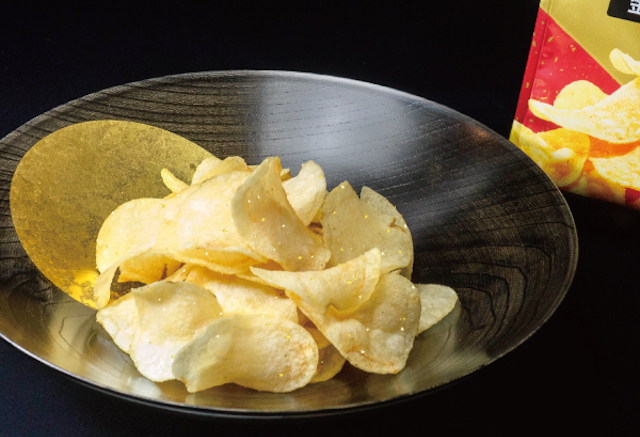 Want some bling in your snack? Koikeya's new luxury chips features actual gold leaf