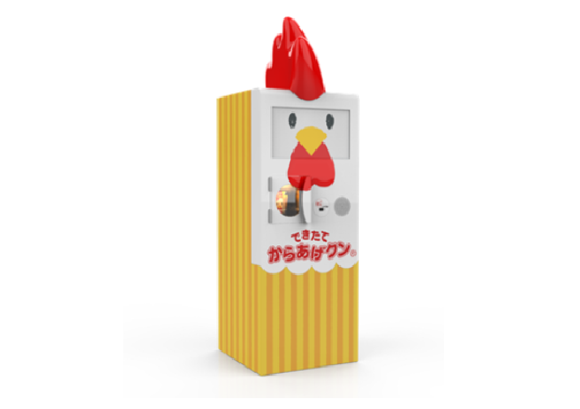 Fried chicken-cooking robot to start working at Japanese convenience store