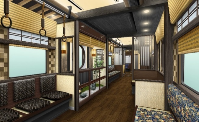 The all-new Kyotrain, maybe Japan's most Japanese train ever, will take you to Kyoto this spring