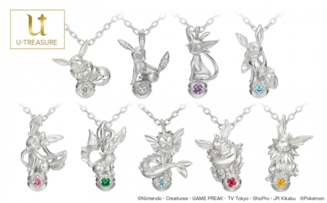 Eevee and Eeveelution necklaces now on sale, promise to wipe out your wallet