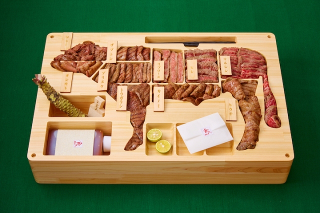 Japan's ultimate wagyu beef bento is back, now with a Guinness World Record under its belt