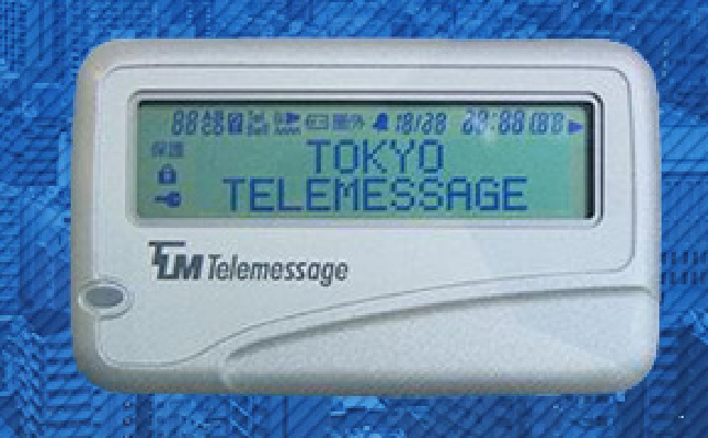 Pager service is finally ending in Japan, but how many people still use them?
