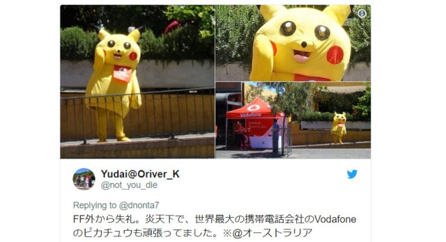 There's something kind of off about these Pikachu costumes spotted around the world
