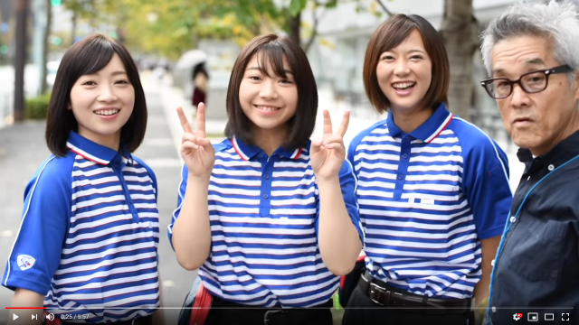 Japanese publisher to release photo book of beautiful… delivery women?【Video】
