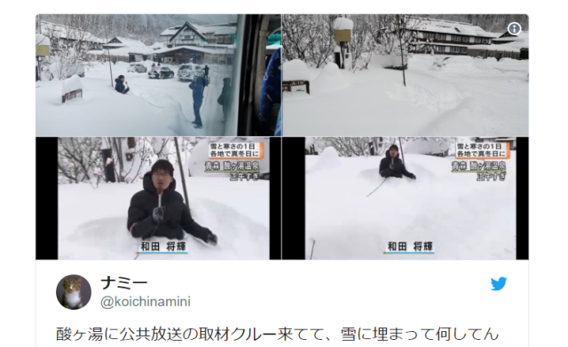 "Japanese news crew ""faking"" visuals for on-site report gets caught by local, laughed at online"